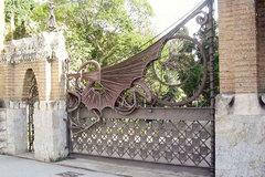 Необычные ворота мира
